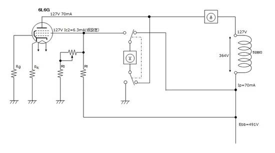6L6G control.jpg