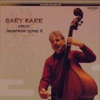 Gary Karr fr cvr.JPG