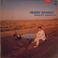 Issei Noro fr cvr.JPG