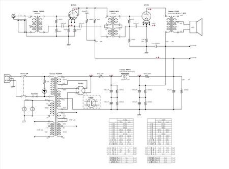 VT25 amp circuit.jpg