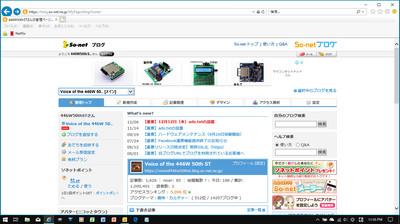 access log.jpg