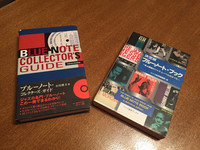 bluenote collectors guide.JPG